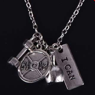 Dumbbell Kettlebell Barbell Plate Pendant Fitness Necklace - I Can