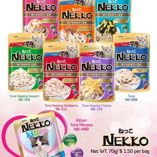 Cat wet food all promotion