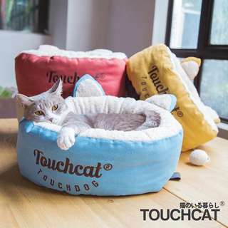 💙 PO 💙 Premium high quality soft fleece🐱 Ears Design Touchcat pet bed