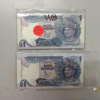 RM1 jaafar 6th series x100