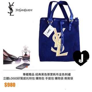 😱😱大減價▲專櫃禮贈品YSL🛍帆布單肩包👜藍色金色🧐刺繡LOGO