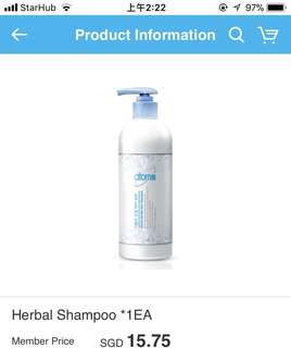 艾多美洗发水 atomy shampoo