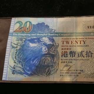 獅子號 2009 匯豐20蚊
