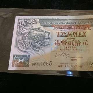 1997 匯豐20