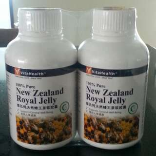 TWIN BOTTLE OF VITAHEALTH 100% PURE NEW ZEALAND ROYAL JELLY