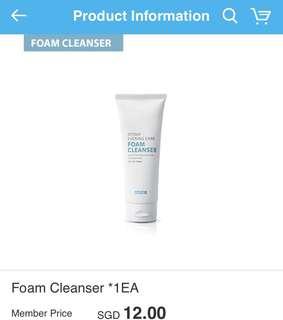 艾多美洗面奶 Foam Cleanser