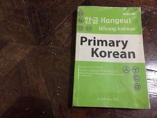 Primary Korean
