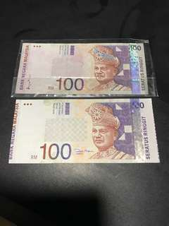 MR$100 notes
