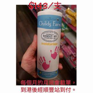英國🇬🇧代購Childs Farm Moisturiser Grapefruit