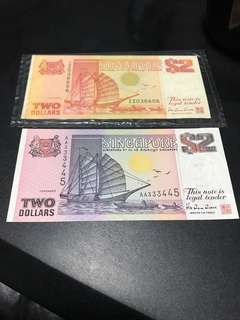 $2 old notes with beautiful numbers