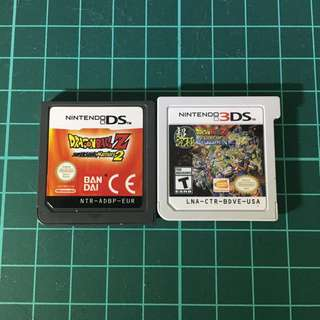 DBZ extreme budoten 3DS And NDS Dbz supersonic warriors