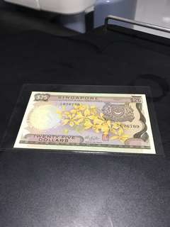 $25 orchid note