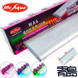 MA6遙控式多色LED燈 1.5尺