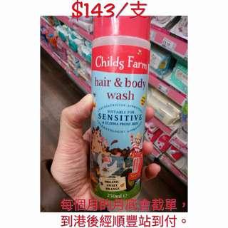 英國🇬🇧代購Childs Farm Hair & Body Wash
