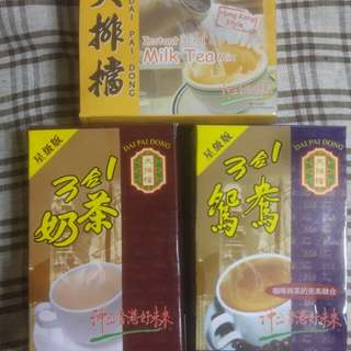 [香港][現貨]大排檔港式奶茶/ 星級版奶茶/ 星級版鴛鴦