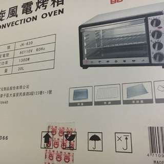 Convection oven. Bought it three months ago. I'm selling it because I'm leaving Taiwan. I bought at 3500nt.