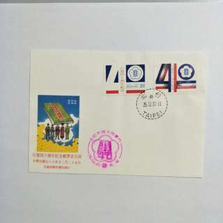 Taiwan FDC Constitution Commemorative Issue
