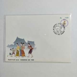 Thailand FDC 1992 Songkran Day