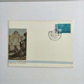 Macau FDC 1993 UCCLA