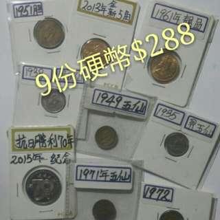 香港中國硬幣