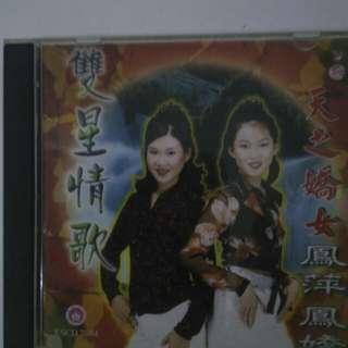 mix cd offer $3 each