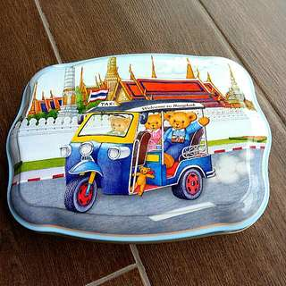Terry Bear Metal Cookie Tin Box
