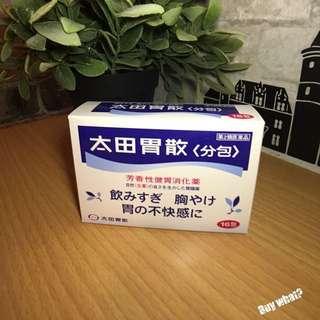 日本🇯🇵太田胃散16包裝 健胃消化藥