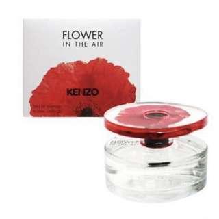BNIB Kenzo Flower in the Air Eau de Parfum