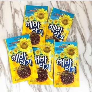 韓國代購🇰🇷葵花籽朱古力 特價