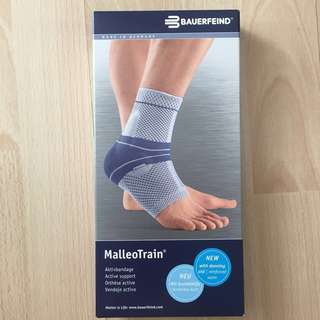 Bauerfeind Malleo Train Ankle Support (Left)