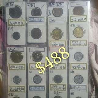 錢幣物品(市價$……)