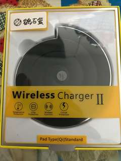 Phone wireless battery charger