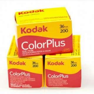 Kodak Colorplus 200