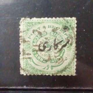 [lapyip1230] 英屬印度-土邦 1930年 公文加蓋票
