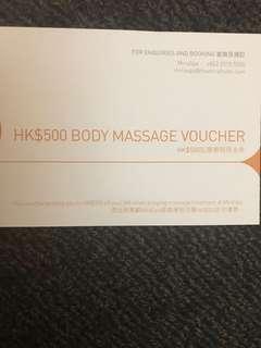 Miraspa 美麗華酒店券$500身體按摩現金券massage cash coupon