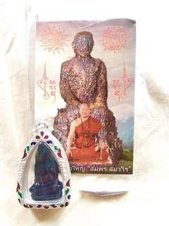 LP Yai king of leklai purple blue Phra kring leklai kaew amulet with real sliver casing. BE 2560 (Free leklai)