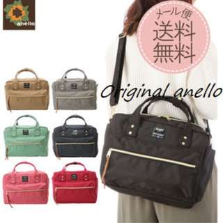 MOVING OUT SALES !  Model :   AT-C1224.  Authentic Anello Large Square Boston Sling