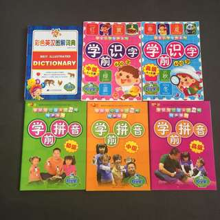 BN Chinese Books for kids