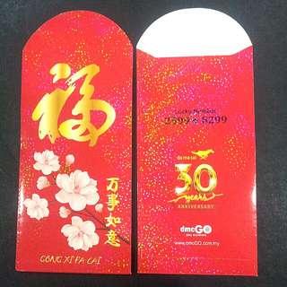 2018 DA MA CAI 30 Years Anniversary Red Packet