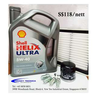 SHELL HELIX GENERAL SERVICING PACKAGE