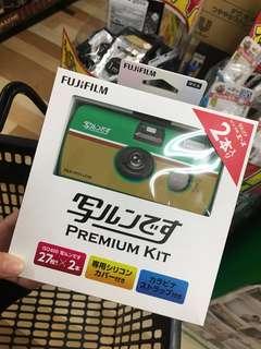 Fujifilm Premium Kit Disposable Camera