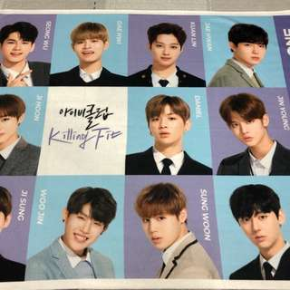Wanna One Ivy Blanket