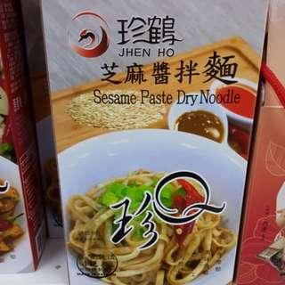 ✈大玩台灣代購✈珍鶴芝麻醬拌麵(1盒4入)