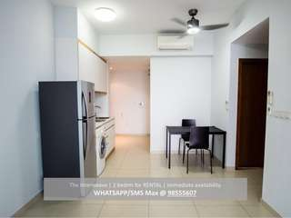 FOR RENT (2 BR near city) - The Interweave