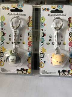 Tsum Tsum key holder