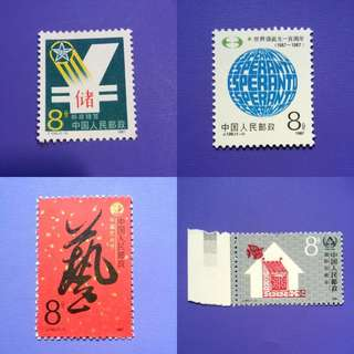 1987 China Mint Single Stamp Sets