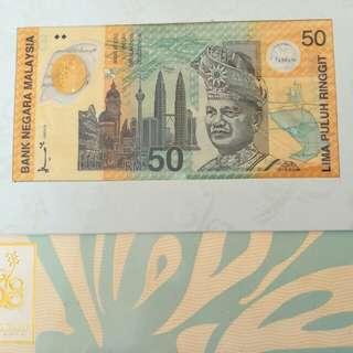 Komenwel Money Year98'