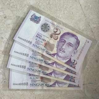 4 PCS SINGAPORE $2 PORTRAIT BCCS PAPER HTT 0SN000088-088888 UNC