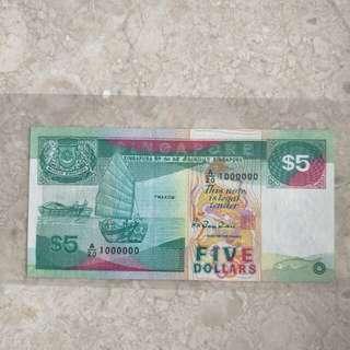 SINGAPORE $5 SHIP SOLID A/20 1000000 aXF