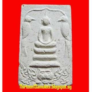 Thai Amulets ( Lp Sood - Somdej Saliga )
